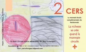 Ambre (ALAE Ecole Anatole France Narbonne)
